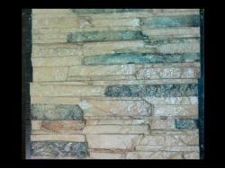Сланец классический Египетский песчаник ,